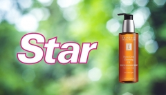Eminence Organics Is A Star Magazine Favorite For Earth Day 2017